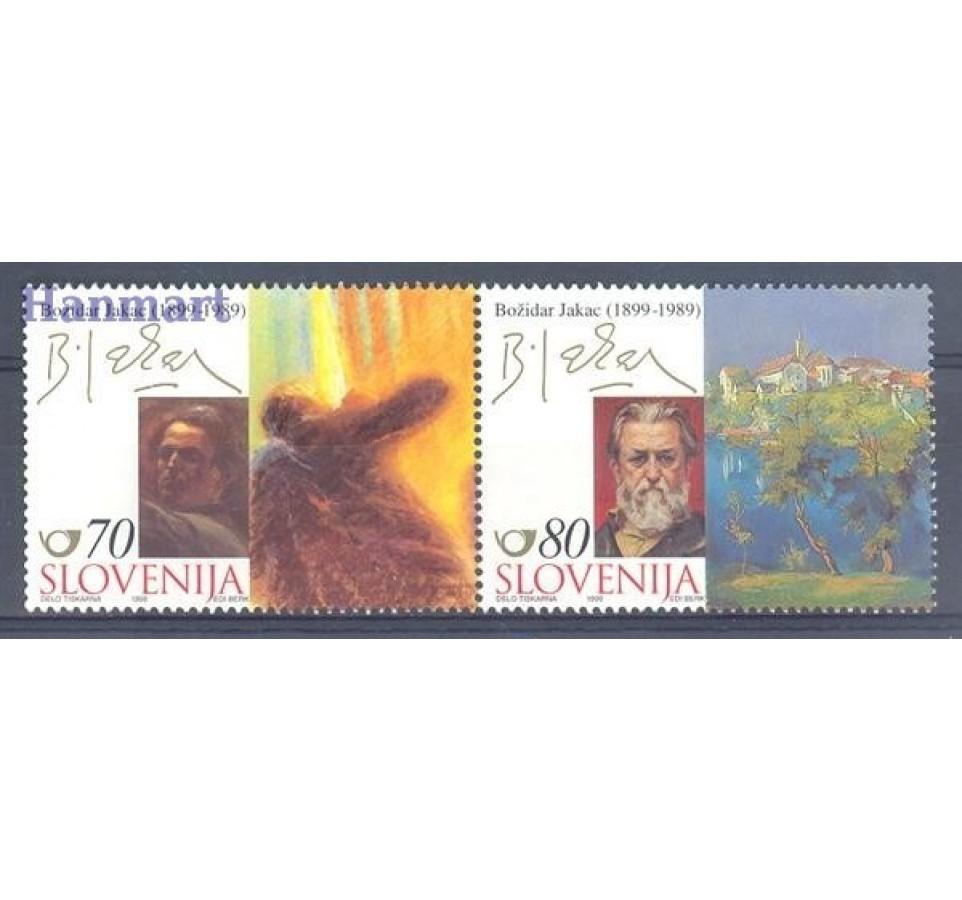 Słowenia 1999 Mi 272-273 Czyste **