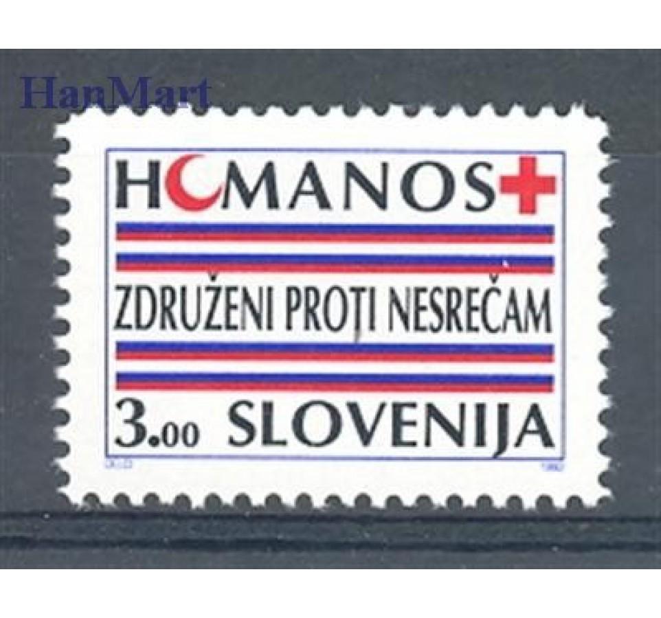 Słowenia 1992 Mi zwa 1 Czyste **