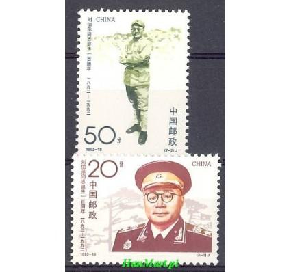 Znaczek Chiny 1992 Mi 2456-2457 Czyste **