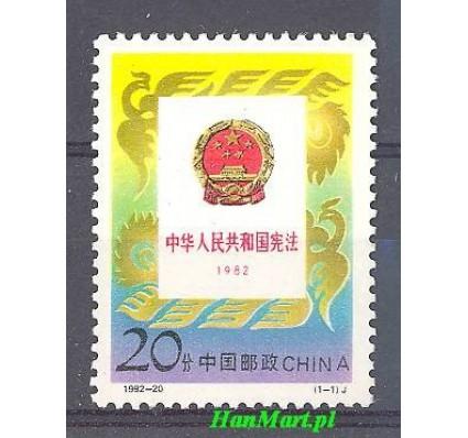 Chiny 1992 Mi 2458 Czyste **