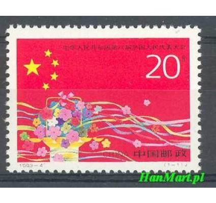 Chiny 1993 Mi 2469 Czyste **