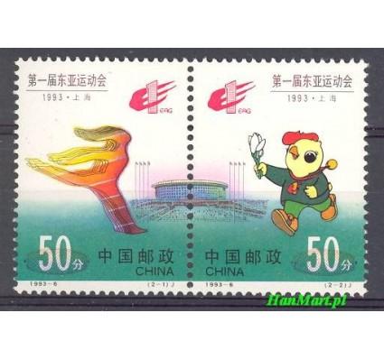 Znaczek Chiny 1993 Mi 2472-2473 Czyste **