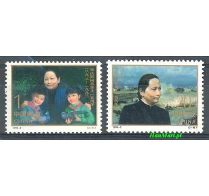 Znaczek Chiny 1993 Mi 2465A-2466C Czyste **