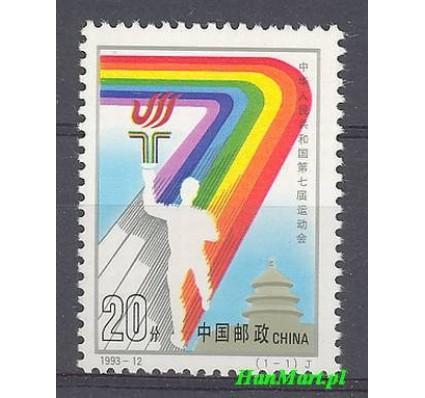 Znaczek Chiny 1993 Mi 2491 Czyste **