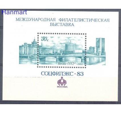 Znaczek ZSRR 1983 Mi bl 166 Czyste **