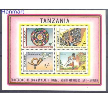 Tanzania 1981 Mi 181-184 Czyste **