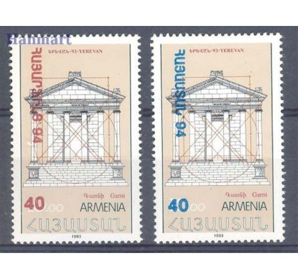 Znaczek Armenia 1994 Mi 231-232 Czyste **