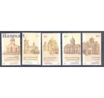 Znaczek Armenia 1997 Mi 302-306 Czyste **