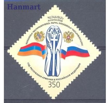 Znaczek Armenia 2006 Mi 530 Czyste **