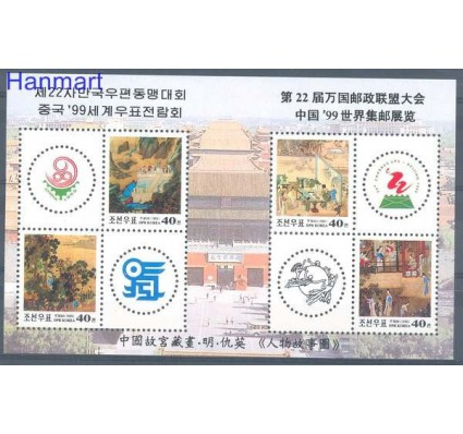 Znaczek Korea Północna 1999 Mi bl 434 Czyste **