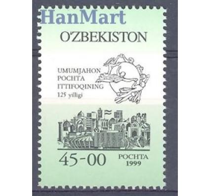 Uzbekistan 1999 Mi 214 Czyste **