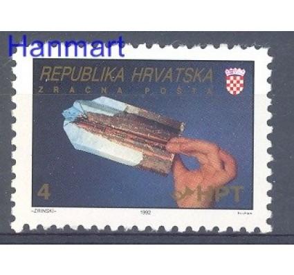 Znaczek Chorwacja 1992 Mi 189 Czyste **