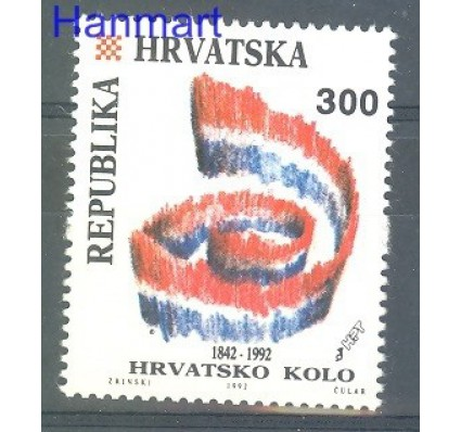 Znaczek Chorwacja 1992 Mi 221 Czyste **