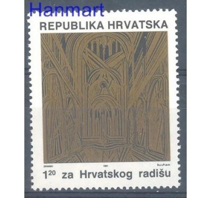 Chorwacja 1991 Mi zwa 8C Czyste **