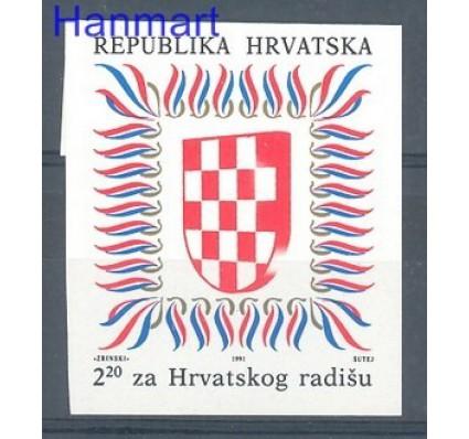Znaczek Chorwacja 1991 Mi zwa 10B Czyste **