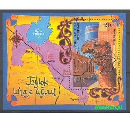 Uzbekistan 1995 Mi bl 6 Czyste **