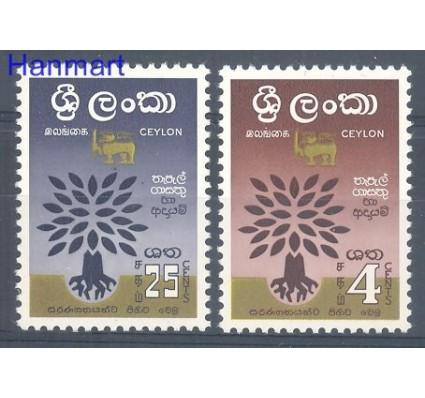 Znaczek Cejlon 1960 Mi 314-315 Czyste **