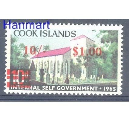 Wyspy Cooka 1966 Mi 147 Czyste **