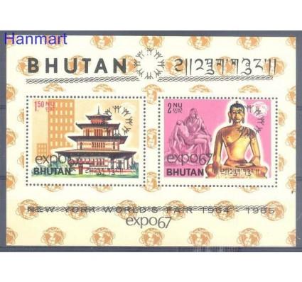 Bhutan 1967 Czyste **