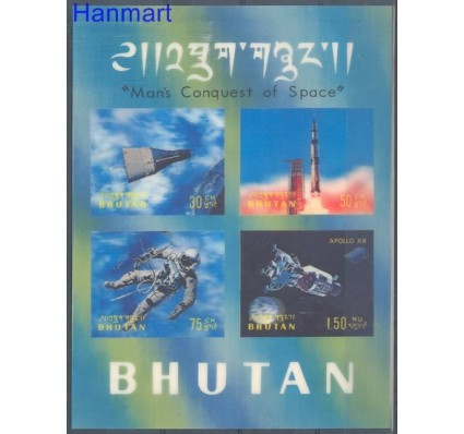 Znaczek Bhutan 1970 Mi bl 42 Czyste **
