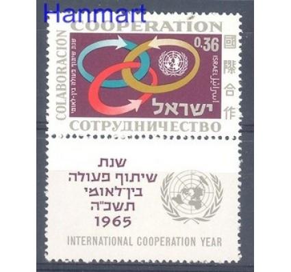 Izrael 1965 Mi 342 Czyste **