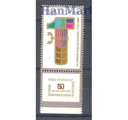 Znaczek Izrael 1970 Mi 491 Czyste **