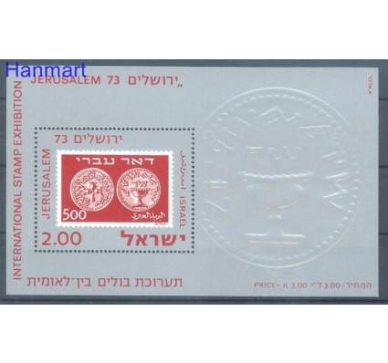 Znaczek Izrael 1974 Mi bl 12 Czyste **