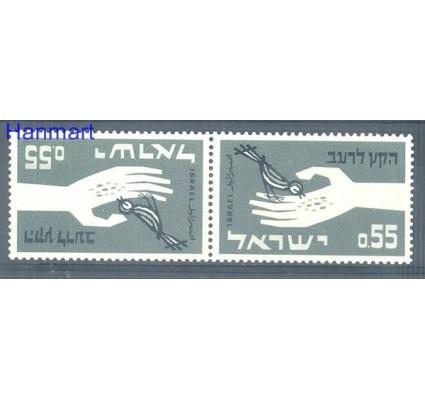 Izrael 1963 Mi keh 282 Czyste **