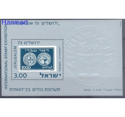 Izrael 1974 Mi bl13u Czyste **