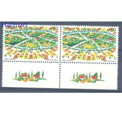 Izrael 1984 Mi par 971 Czyste **