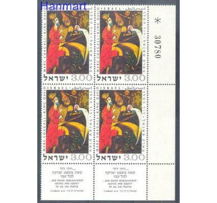Izrael 1969 Mi vie 454 Czyste **