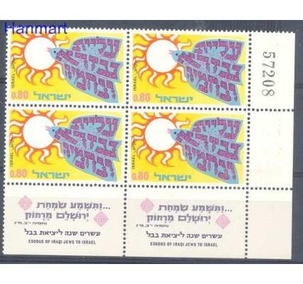 Znaczek Izrael 1970 Mi vie 485 Czyste **