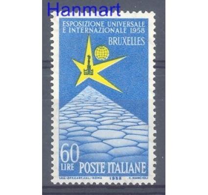 Włochy 1958 Mi 1010 Czyste **