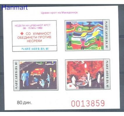 Macedonia 1992 Mi zwabl 2B Czyste **