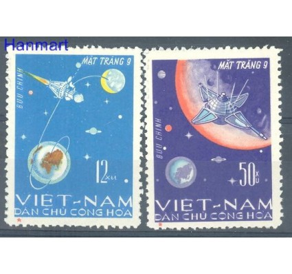 Wietnam 1966 Mi 448-449 Czyste **