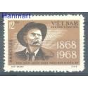 Wietnam 1968 Mi 521 Czyste **