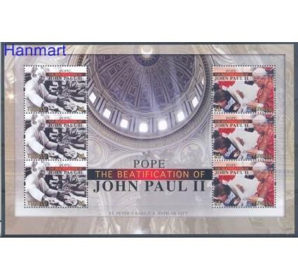 Znaczek Tuvalu 2011 Mi 1722-1723 Czyste **