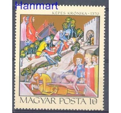 Znaczek Węgry 1971 Mi 2718 Czyste **