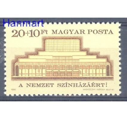 Znaczek Węgry 1986 Mi 3841 Czyste **