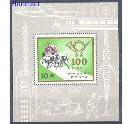 Znaczek Węgry 1967 Mi bl 60 Czyste **