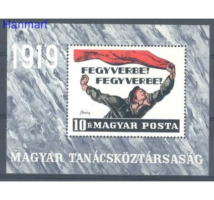 Znaczek Węgry 1969 Mi bl 70 Czyste **