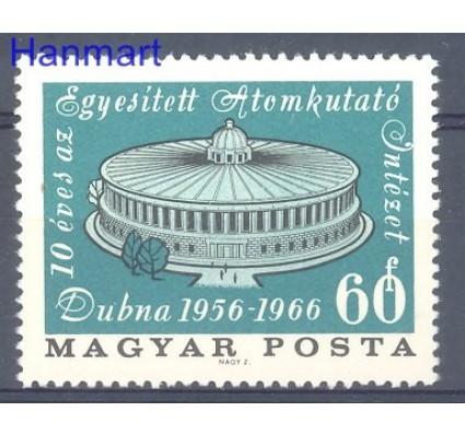 Znaczek Węgry 1966 Mi 2240 Czyste **