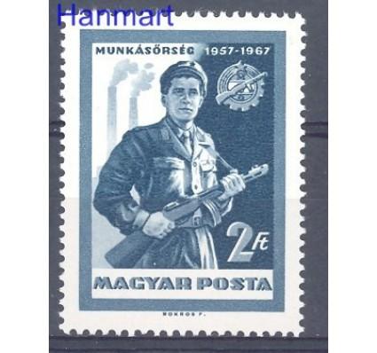 Znaczek Węgry 1967 Mi 2314 Czyste **