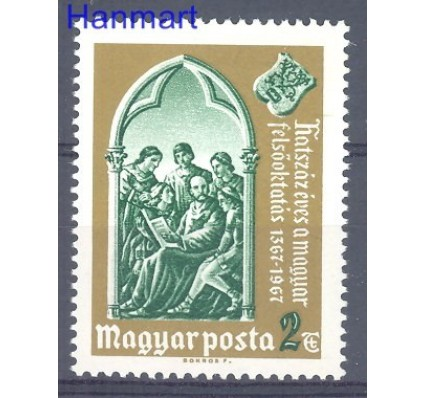 Znaczek Węgry 1967 Mi 2363 Czyste **