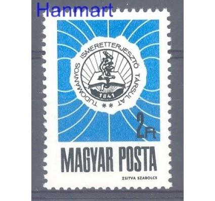 Znaczek Węgry 1968 Mi 2451 Czyste **