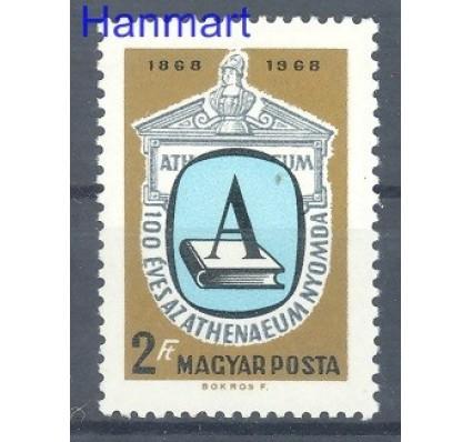 Węgry 1969 Mi 2475 Czyste **