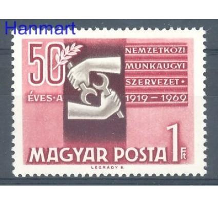 Węgry 1969 Mi 2505 Czyste **