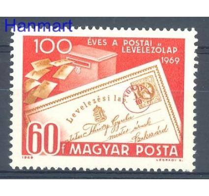 Węgry 1969 Mi 2543 Czyste **