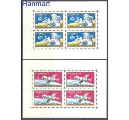 Węgry 1970 Mi 2575-2576 Czyste **