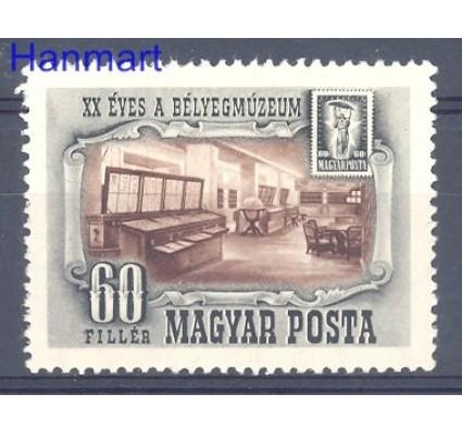Znaczek Węgry 1950 Mi 1086 Czyste **